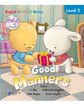 English Learning Series: Good Manners